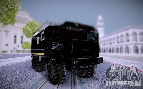 Жилой модуль Урал 4320-4971-80Е5 УЗСТ для GTA San Andreas