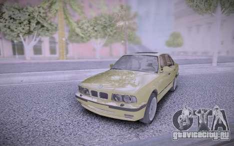 BMW M5 E34 Sedan для GTA San Andreas