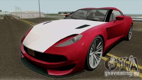 Ocelot Pariah GTA V IVF HQ для GTA San Andreas