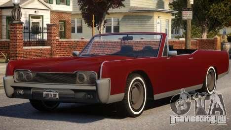Vapid Chino для GTA 4