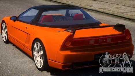 2005 Honda NSX-R V2 для GTA 4 вид сзади слева