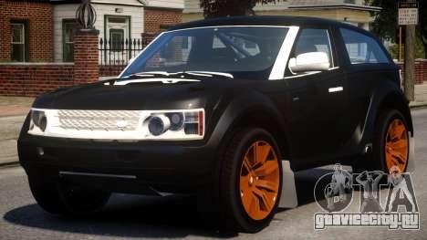 2012 Bowler EXR для GTA 4