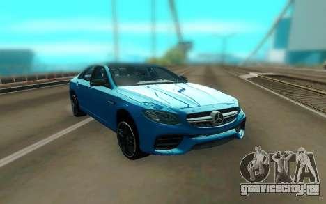 Mercedes-Benz E63S AMG 2018 для GTA San Andreas