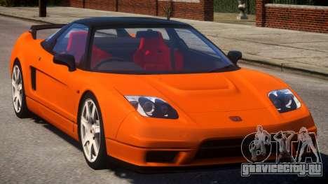 2005 Honda NSX-R V2 для GTA 4 вид изнутри