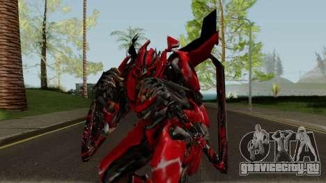 Mirage The Autobots Transformer Mod для GTA San Andreas