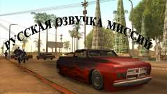 Русская озвучка v3 для GTA San Andreas