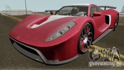 Ocelot Pariah GTA V IVF для GTA San Andreas