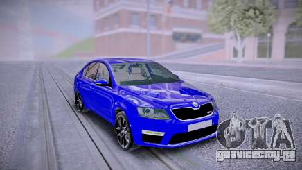 Skoda Octavia RS Blue для GTA San Andreas