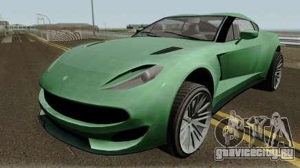 Cheval Taipan GTA V IVF для GTA San Andreas