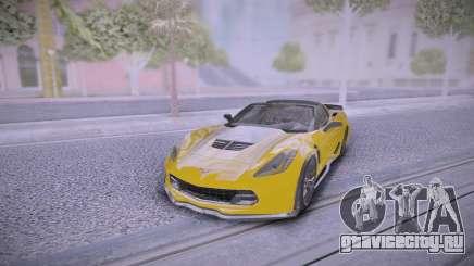 Chevrolet Corvette Z06 Yellow Coupe для GTA San Andreas