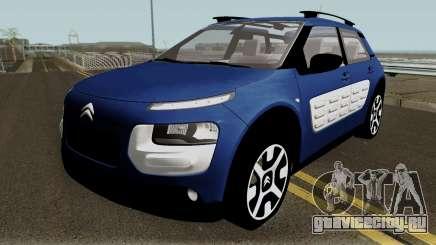 Citroen Cactus 2015 для GTA San Andreas
