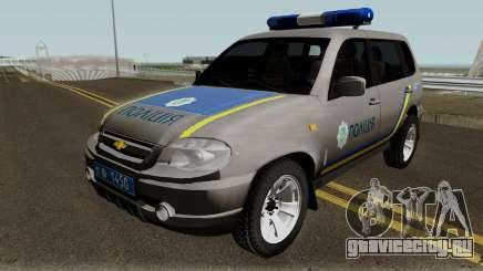 Chevrolet Niva GLC 2009 Ukraine Police Gray для GTA San Andreas