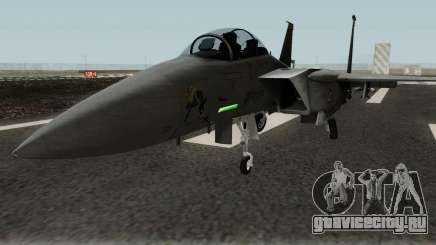 Boeing F-15E Strike Eagle для GTA San Andreas