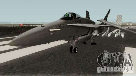 FA-18C Hornet для GTA San Andreas