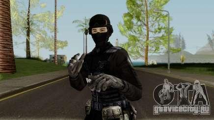New Swat MQ для GTA San Andreas