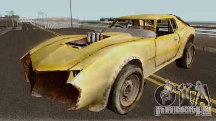 Celestial Bones для GTA San Andreas