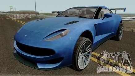 Cheval Taipan GTA V для GTA San Andreas