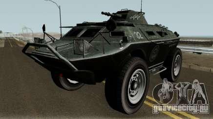 GTA TBoGT APC для GTA San Andreas