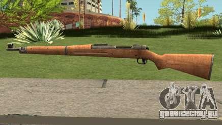 Springfield M1903 Rifle для GTA San Andreas