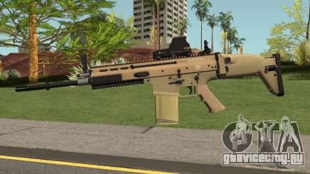 SCAR-H для GTA San Andreas