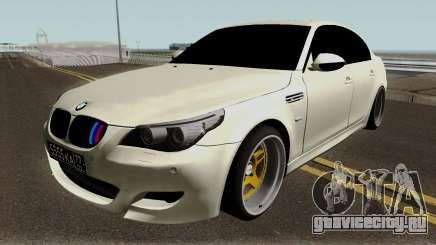 BMW M5 HQ для GTA San Andreas