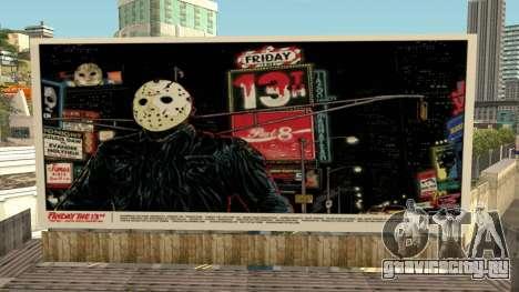 New Billboard (Part 2) для GTA San Andreas