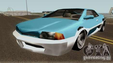 New Bullet для GTA San Andreas