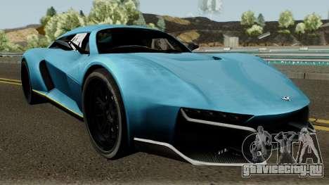 Rezvani Beast Alpha для GTA San Andreas вид изнутри