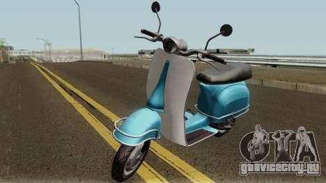 Pegassi Faggio Mod GTA V для GTA San Andreas
