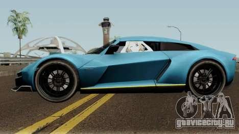 Rezvani Beast Alpha для GTA San Andreas вид слева