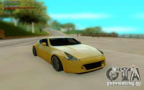 Nissan 370z Z34 12 Low для GTA San Andreas