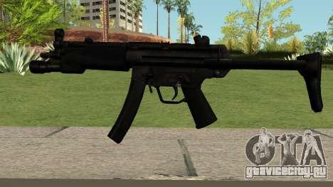 MP5 Black для GTA San Andreas