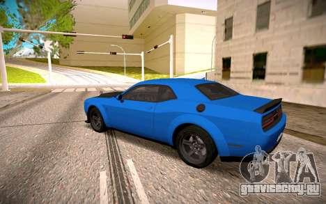 2018 Dodge Challenger для GTA San Andreas вид справа