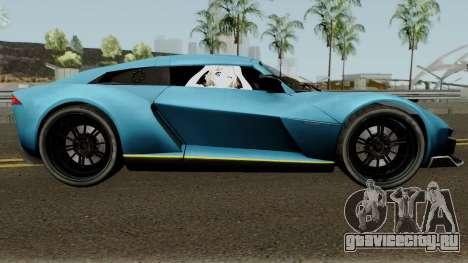 Rezvani Beast Alpha для GTA San Andreas вид сзади