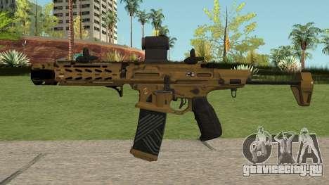 Lynx CQ300 для GTA San Andreas