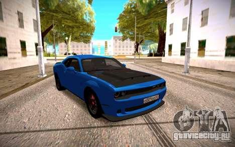2018 Dodge Challenger для GTA San Andreas вид сзади