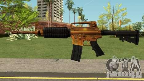 Golden M4A1 HQ для GTA San Andreas