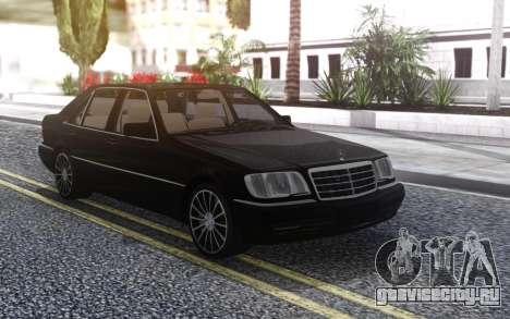 Mercedes-Benz W140 Black для GTA San Andreas