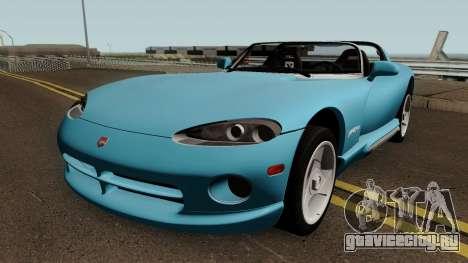 Dodge Viper GTS ACR 1999 для GTA San Andreas