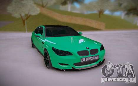 BMW M5 E60 DR для GTA San Andreas