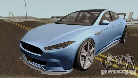 Coil Raiden GTA V для GTA San Andreas