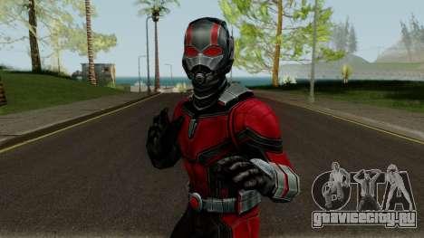 Marvel Future Fight - Ant-Man (ATW) для GTA San Andreas