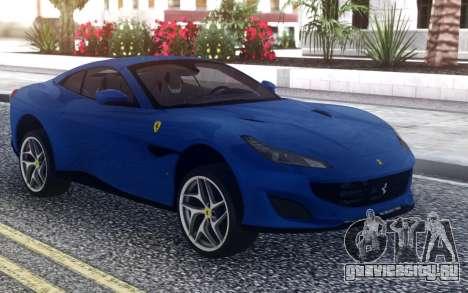 Ferrari Portofino 2018 для GTA San Andreas