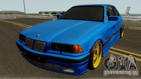 BMW E36 2.8i для GTA San Andreas