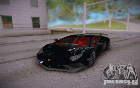 Lamborghini Aventador LP700-4 Roadster для GTA San Andreas