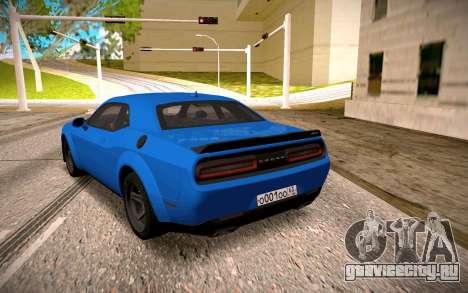 2018 Dodge Challenger для GTA San Andreas вид сзади слева