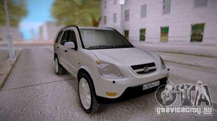 Honda CR-V White для GTA San Andreas