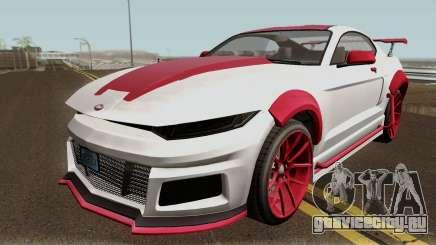 Vapid Dominator GTX GTA V для GTA San Andreas