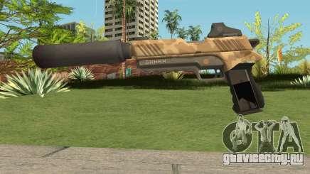 Pistol from Fortnite для GTA San Andreas