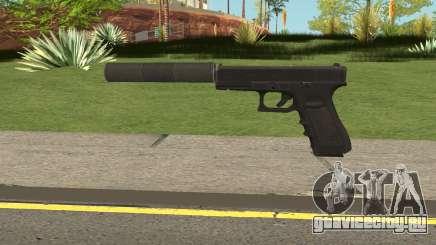 Glock 17 Silenced Escape From Tarkov для GTA San Andreas
